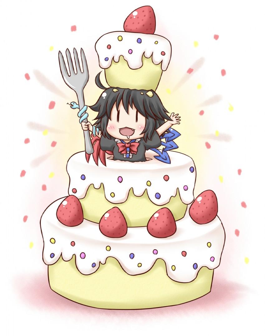 Happy Birthday Eren D Kawaii Anime World Disqus