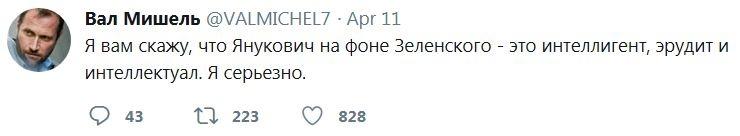 Ми звернемося до Росії і вона нам поверне обладнання, якого не вистачає на кораблях, - Зеленський - Цензор.НЕТ 3677