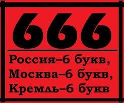 Росія здійснює випробування ядерної зброї малої потужності, - розвідка США - Цензор.НЕТ 6845