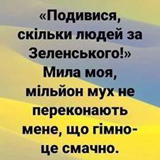 ДБР відкрило кримінальну справу про незаконний збір інформації в інтересах Портнова, - адвокат Головань - Цензор.НЕТ 5492