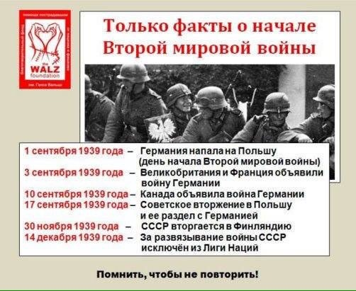 ЄС розширюватиме санкції, якщо РФ продовжить нападати на українські кораблі і перешкоджати свободі судноплавства, - Порошенко - Цензор.НЕТ 5701
