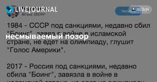Дата эвакуации украинцев из провинции Хубэй будет определена после подписания желающими покинуть Китай информированного согласия, - Скалецкая - Цензор.НЕТ 121