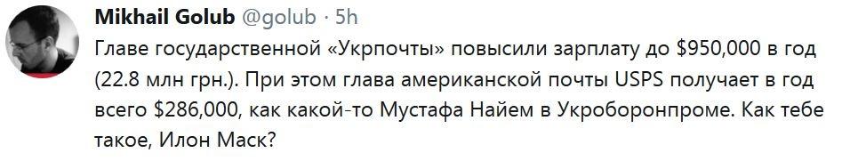 Іномовник UA|TV припинив міжнародну трансляцію - Цензор.НЕТ 9334