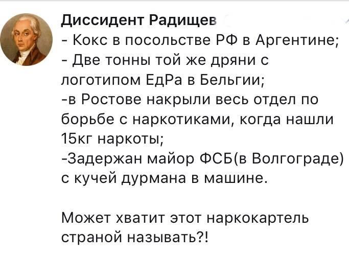 В Совете Европы предлагают дать российской делегации право участия в выборах генсека, - Арьев - Цензор.НЕТ 6868