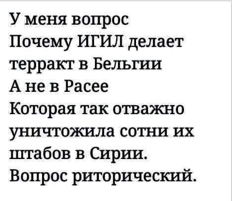 Сегодняшнее решение Международного суда ООН обойдется России сверхдорого, - Климкин - Цензор.НЕТ 3792