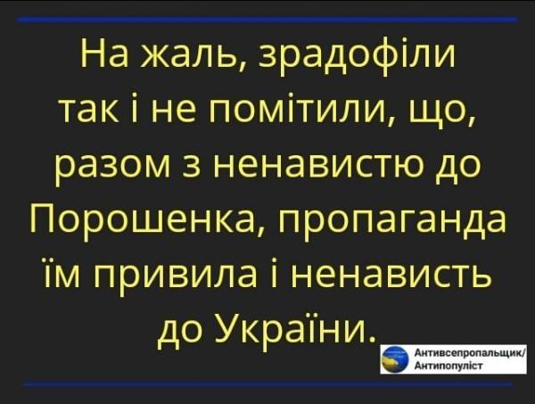 Врачи демонстрируют формальный подход к осмотру раненого украинского моряка Артеменко, - адвокат Куракина - Цензор.НЕТ 3495