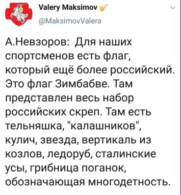 """Росія відповість США на санкції проти """"Північного потоку-2"""", - Лавров - Цензор.НЕТ 8215"""