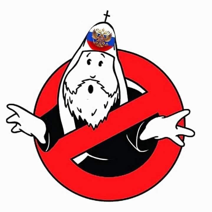На Порошенка подали в суд за звернення до Варфоломія про надання автокефалії українській церкві - Цензор.НЕТ 4977