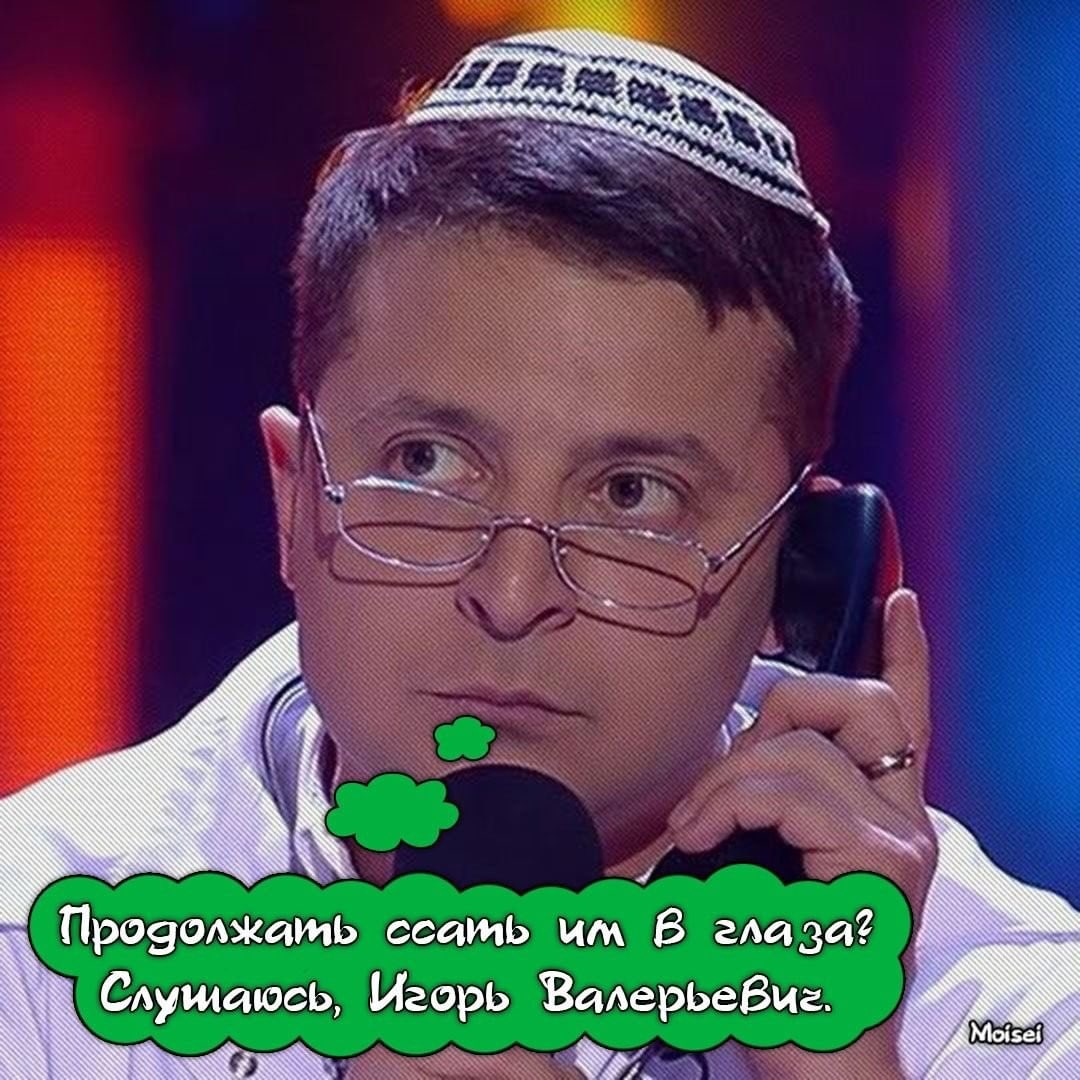 Печерский суд снял арест с 415 объектов недвижимости Коломойского - Цензор.НЕТ 1151