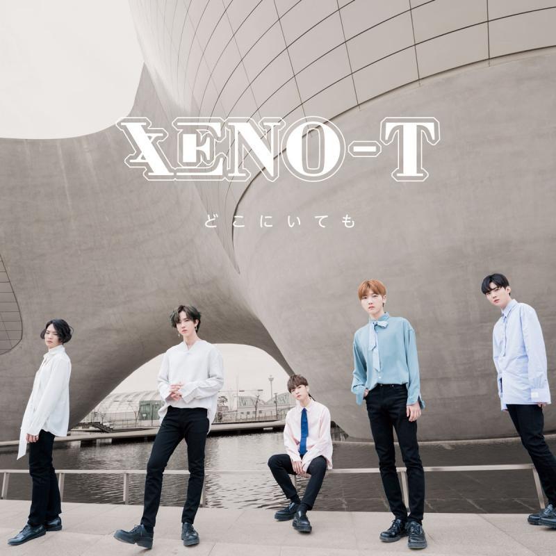 XENO-T