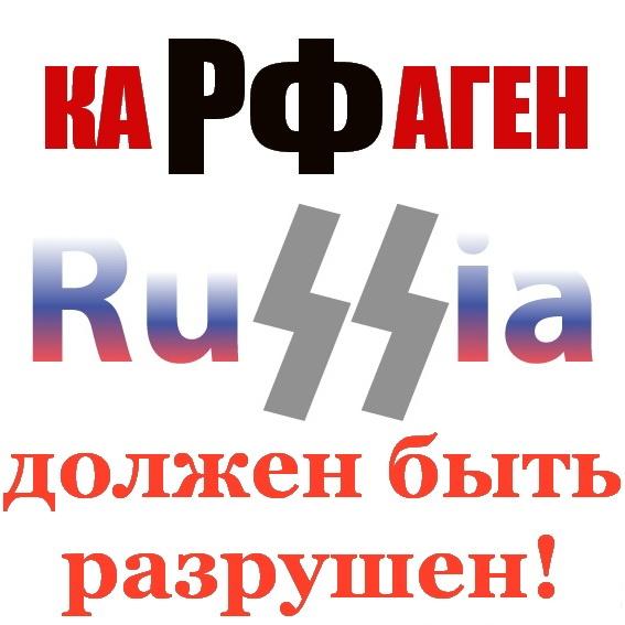 Росія розраховує на перемогу в Міжнародному суді ООН, - коментар МЗС РФ - Цензор.НЕТ 3043
