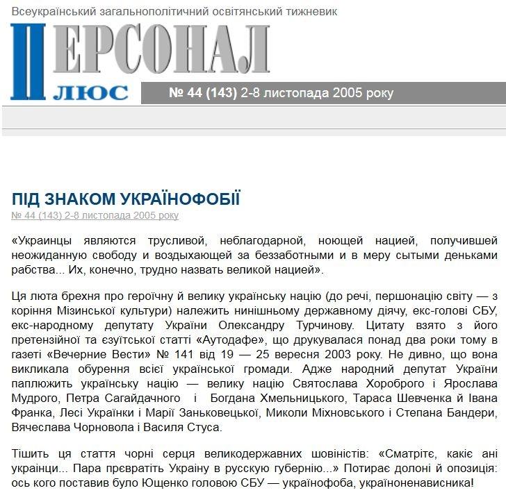 Порошенко наградил орденами Турчинова, Коростелева и Шимана за создание современных образцов ракетного вооружения - Цензор.НЕТ 3777