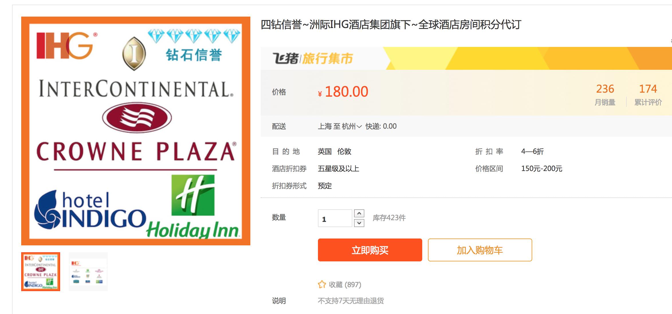 Https M Ihg Com Hotels Staybridge Us En Hoteldetail Phxot