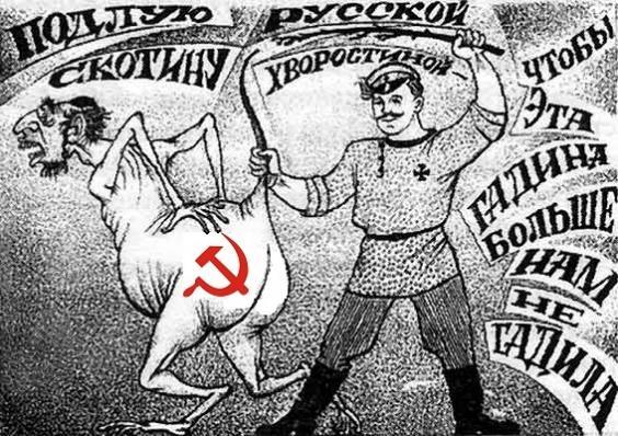 "Коммунист Губенко ставит ""Нечистую силу"" Пикуля 42906ef17e0359f9859621631d13dd5a72fdc8c62ad7fad3f39195811c022cd8"