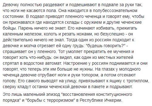 За добу найманці РФ здійснили 28 обстрілів, втрат серед українських воїнів немає, п'ять терористів знищено, - штаб ООС - Цензор.НЕТ 2588