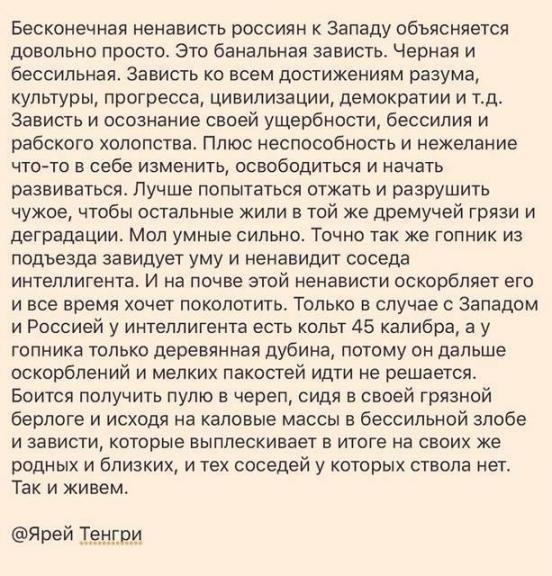 Украина должна действовать на опережение российской пропаганды по Крыму, - заявление ведущих украинских архивов - Цензор.НЕТ 6759