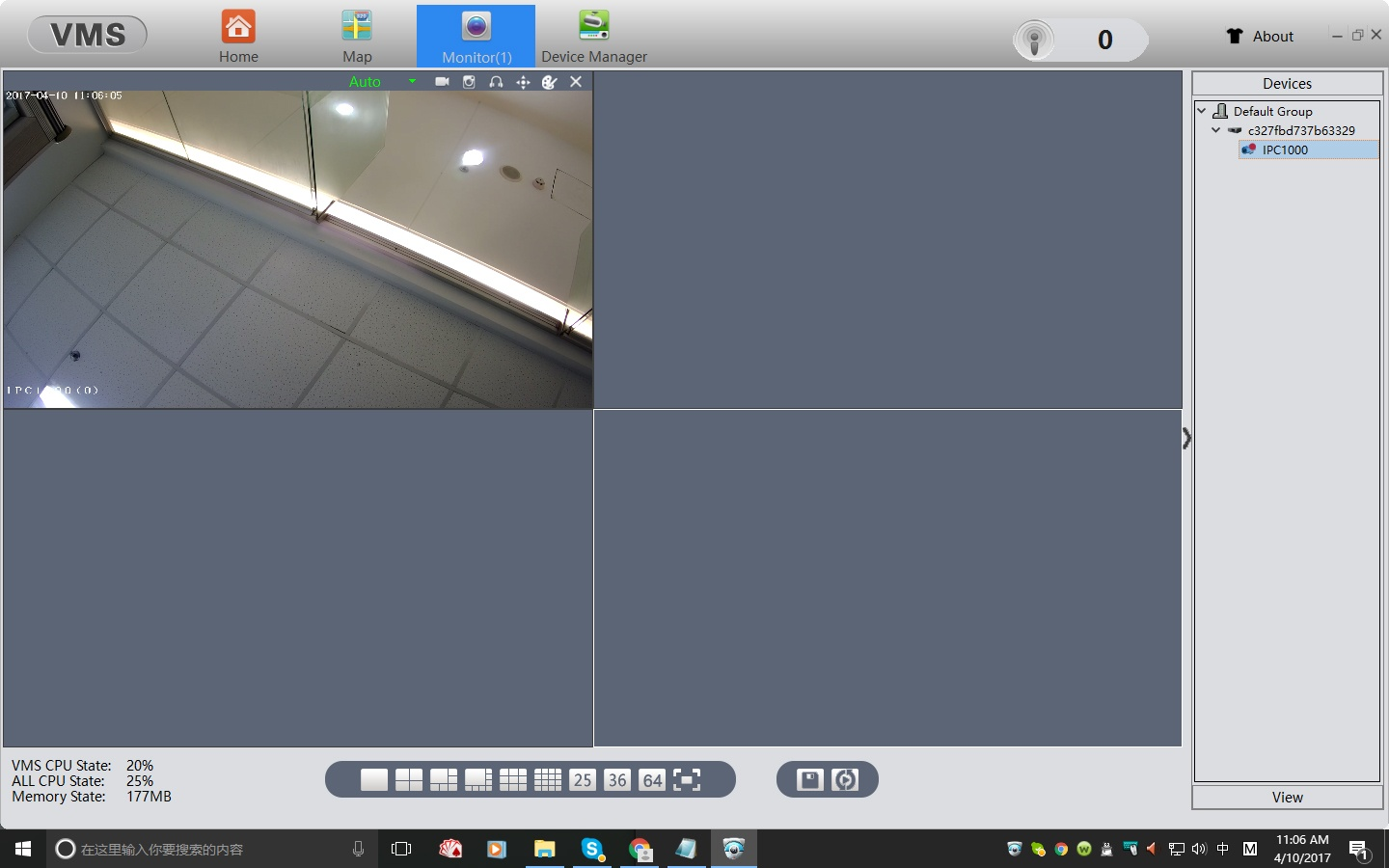 IP Camera VMS for Windows/Mac PC Software - VMS