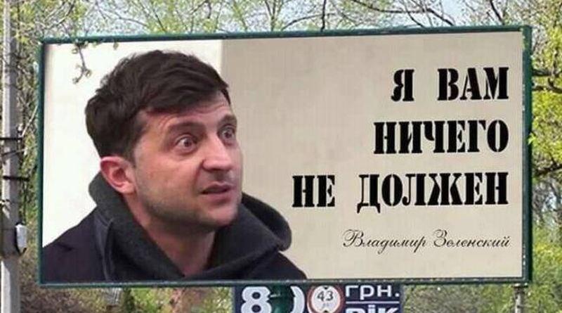 Зеленский уволил назначенного 14 дней назад врио главы Сумской ОГА Акперова и назначил на его место Купрейчик - Цензор.НЕТ 6782