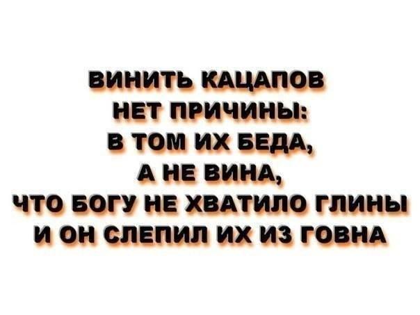 Организаторы Евровидения опровергли информацию о санкциях в отношении Украины из-за запрета на въезд российской певице Самойловой - Цензор.НЕТ 460