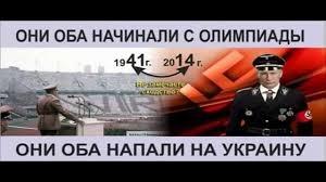 У річницю незалежності України слід пам'ятати, насамперед, тих, хто поліг за неї в бою, - Ярош - Цензор.НЕТ 9025