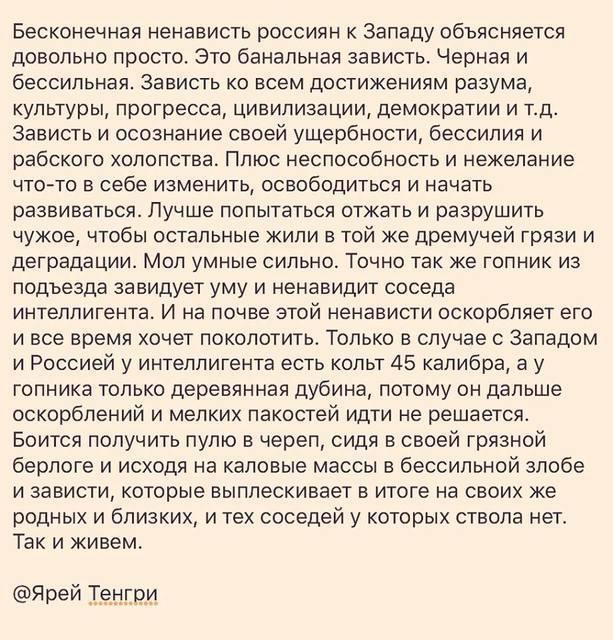 """СБУ назвала имена еще 8 наемников ЧВК """"Вагнера"""", уничтоженных под Дейр-эз-Зором - Цензор.НЕТ 852"""