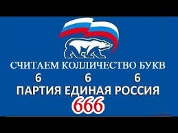Российские оккупанты применяют на Приазовье противопехотные мины замедленного действия - Цензор.НЕТ 9780