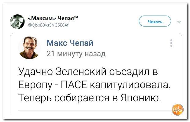 Зеленский уволил назначенного 14 дней назад врио главы Сумской ОГА Акперова и назначил на его место Купрейчик - Цензор.НЕТ 334