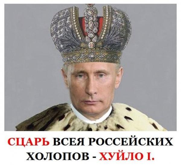 Повторний розгляд справи російського найманця Лусваргі відбудеться 26 червня - Цензор.НЕТ 2461