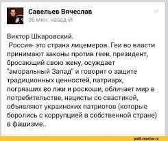 У районі Донецької фільтрувальної станції триває потужний бій, - МінТОТ - Цензор.НЕТ 3378