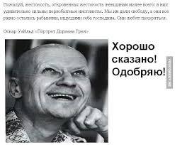 Россия применяет против Украины спектр методов невоенного характера, - Черныш - Цензор.НЕТ 1682