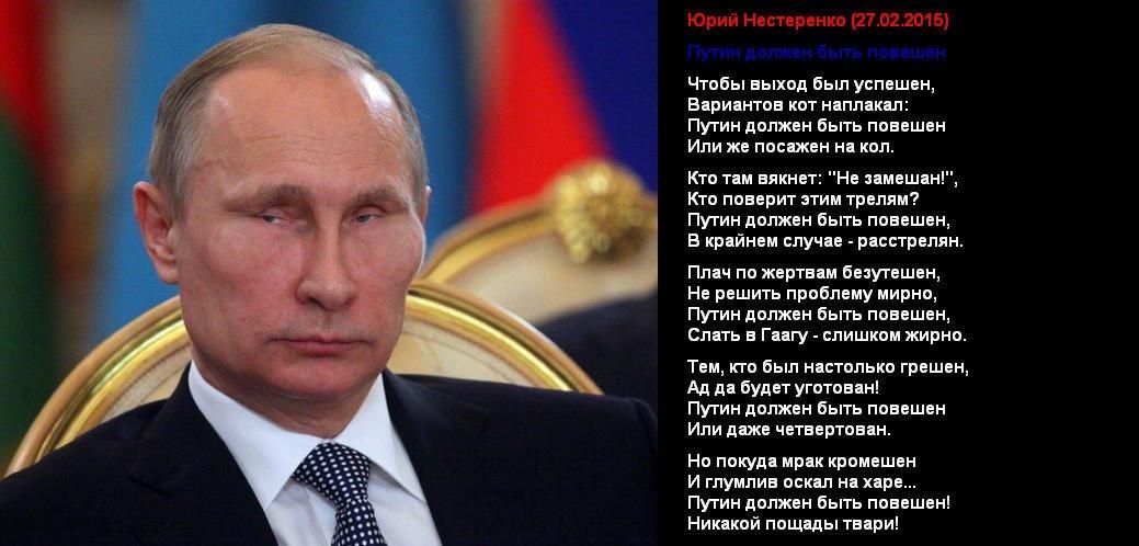 Хербст предлагает ввести против РФ проактивные санкции: Москва должна заранее знать, что в случае продолжения злодеяний ограничения усилятся - Цензор.НЕТ 1422