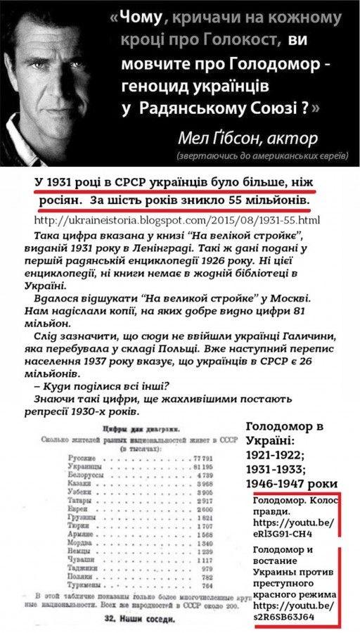 НАТО ухвалить нову військову стратегію у відповідь на зростаючу ядерну загрозу з боку РФ і виклики на сході Європи - Цензор.НЕТ 3815