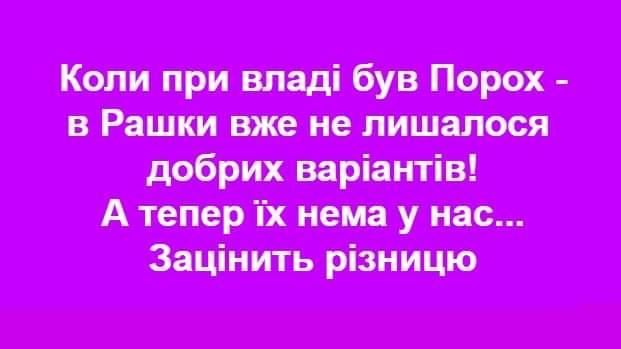 Війна з Росією триватиме доти, поки Крим не повернеться до складу України, - Кулеба - Цензор.НЕТ 2322