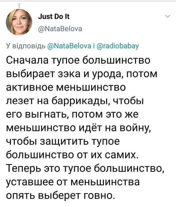 "Ветерану-добровольцу Цимбалюку объявили о подозрении за ""нападение"" на ""журналиста"" сайта ""Страна"" после фразы ""Иди на х#й, бандера"" - Цензор.НЕТ 7762"