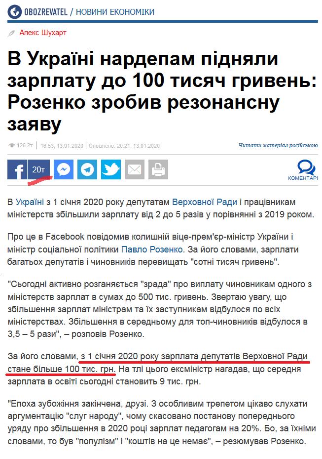 Іномовник UA|TV припинив міжнародну трансляцію - Цензор.НЕТ 275