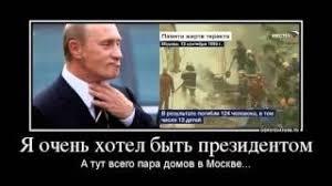 """Явку на виборах президента Росії в 2018 році завищили в кілька разів, - """"Нова газета"""" - Цензор.НЕТ 75"""