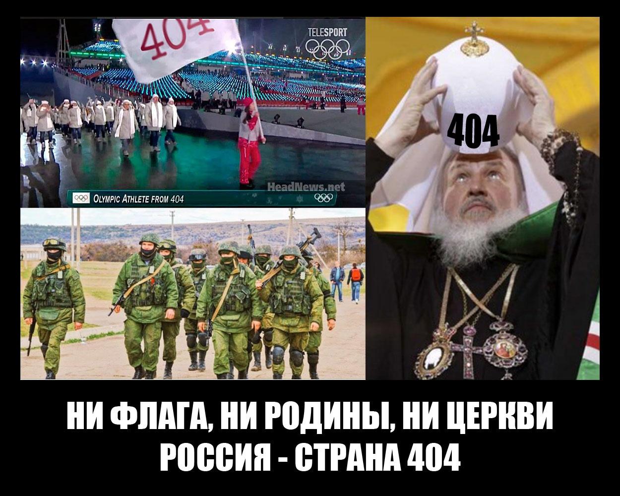 Радник президента Павленко спростував 8 основних міфів путінської пропаганди про Томос для ПЦУ - Цензор.НЕТ 5063