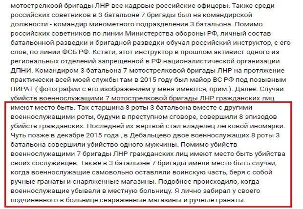 СММ ОБСЄ зафіксувала російський танк у селищі Пікузи під Маріуполем - Цензор.НЕТ 2959