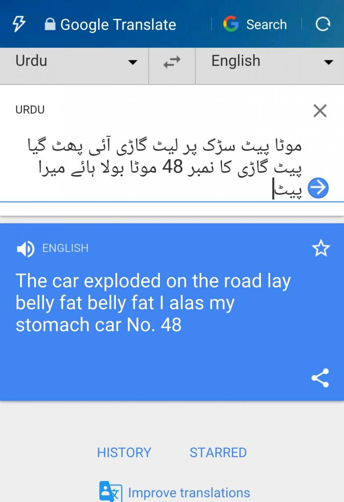 Google Translate Fails: Check Out These Hilarious English to