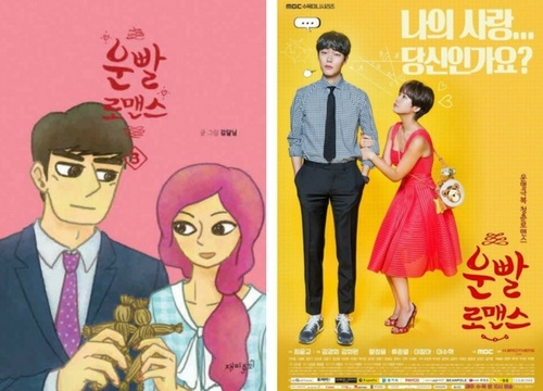 📚 Webtoon•Manga•Manhwa K-Drama & Movie Adaptations 📚 (**Discussion