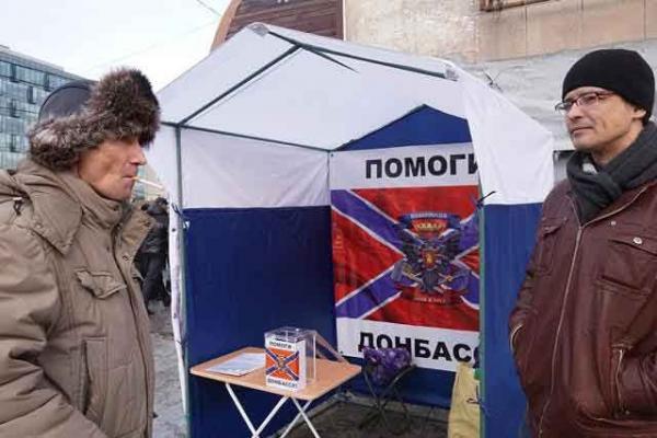 Выявлено уже 9 типов российских военных беспилотников на Донбассе, - InformNapalm - Цензор.НЕТ 6853