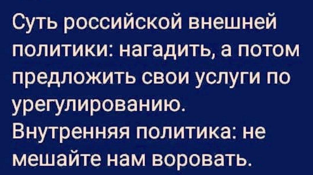 Тема заручників і політв'язнів буде ключовою на переговорах у Мінську 21-22 серпня, - Геращенко - Цензор.НЕТ 7383