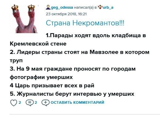 """В МИД РФ грозят выстроить на границе """"оборонительные эшелоны"""" в случае вступления Украины в НАТО - Цензор.НЕТ 8069"""