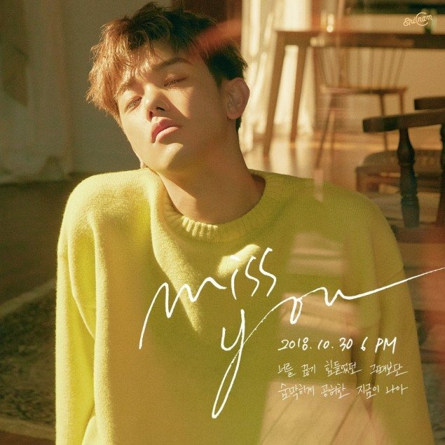 Eric Nam Profile and Facts