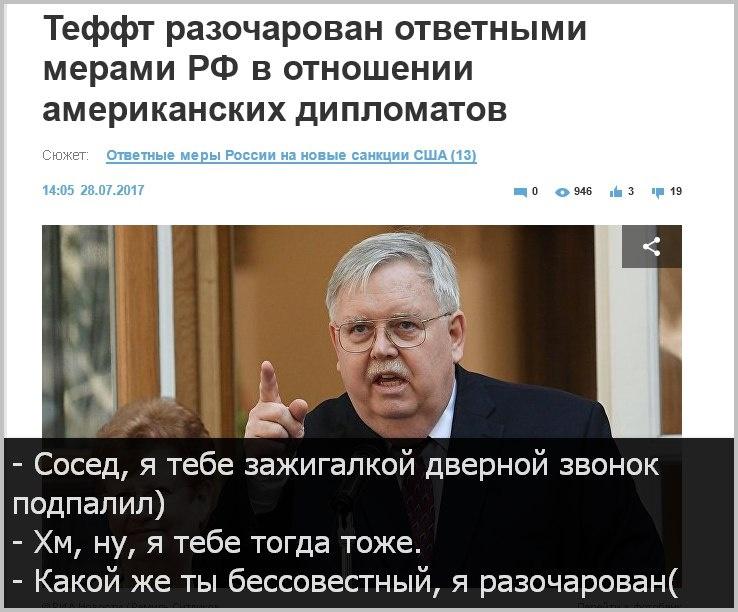 Украинке порвали все щели