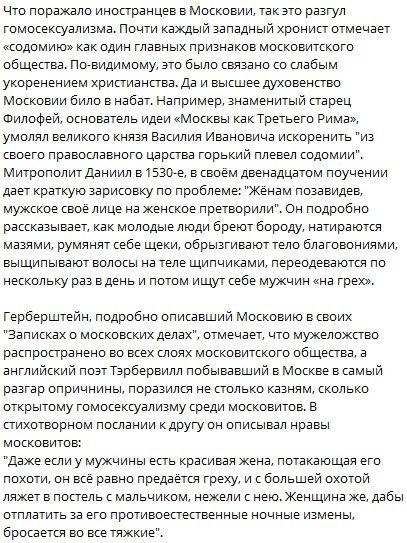 ЄС в лютому обговорить введення нових санкцій проти Росії за агресію в Азовському морі, - Reuters - Цензор.НЕТ 7366