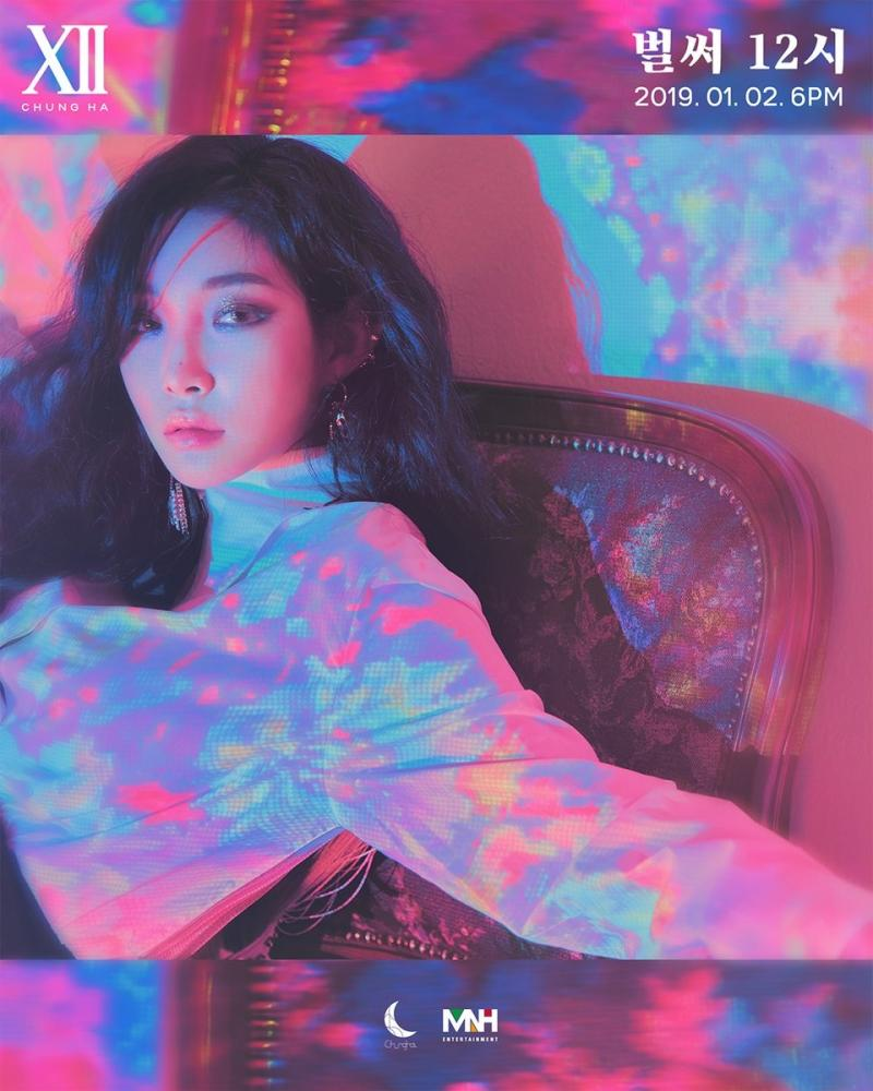 Kim Chungha Profile And Facts Updated