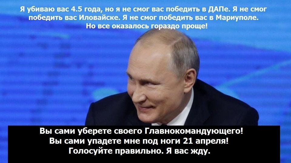 У річницю вбивства Нємцова Путін присвоїв нагороду чеченському сенатору Геремеєву, якого згадується в матеріалах про вбивство - Цензор.НЕТ 2641