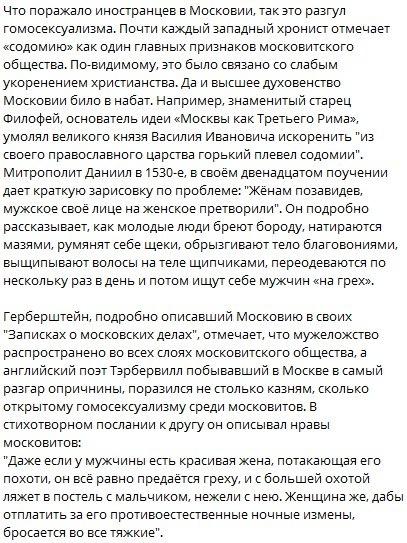 Следующую сессию ВР мы должны начать с внесения изменений в Конституцию по вопросу ЕС и НАТО, а также законопроекта об украинском языке, - Парубий - Цензор.НЕТ 7451