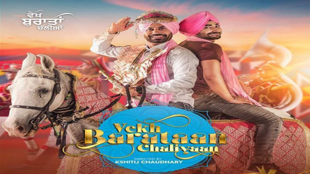punjabi hd movies download 2017